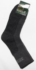 Носок Теркурий 3143 - 701