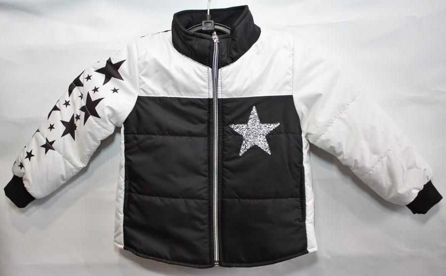 Куртки детские демисезонка Турция оптом 16258743 1025-1