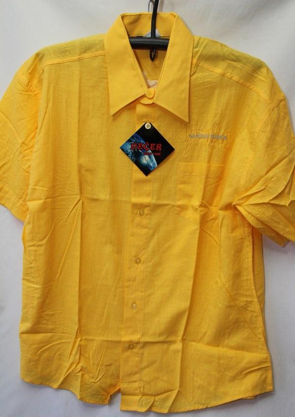 Рубашки мужские Турция оптом 91763540 3636-8