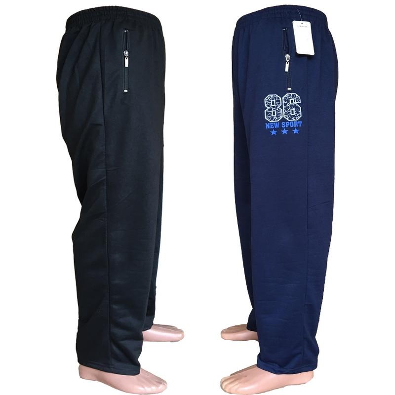 Спортивные штаны мужские оптом 59860247 4355