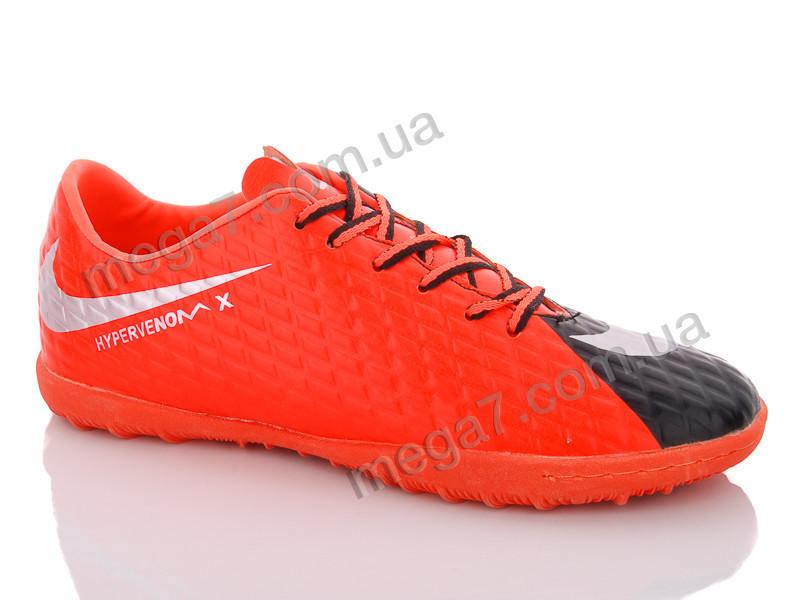 Футбольная обувь, Enigma оптом 1703 orange