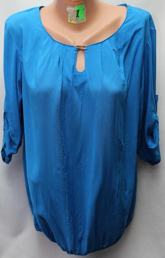 Блузы женские БАТАЛ оптом 0904286 3-6