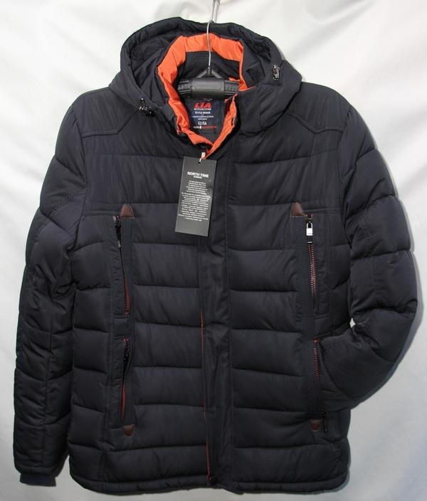 Куртки LIA  мужские оптом 57820346 1705-2