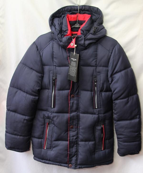 Куртки подростковые LIA оптом 89126537 1738
