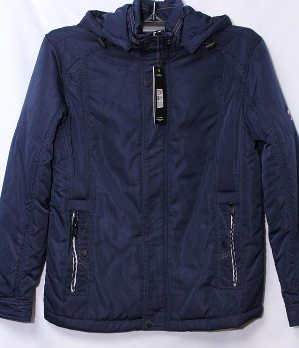 Куртки (синие) мужские Китай оптом 18071715 R-04-2