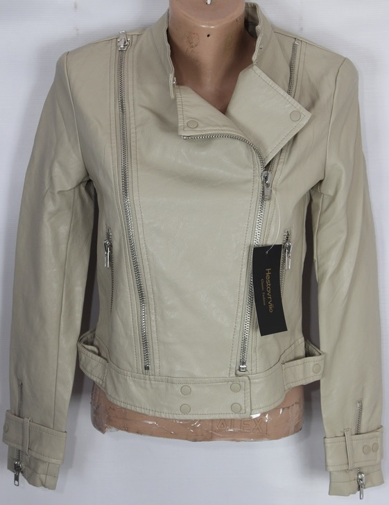 Куртки женские оптом 91263570 1705