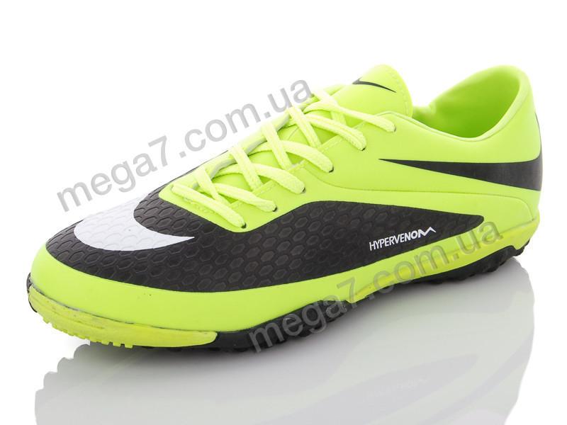 Футбольная обувь, Enigma оптом 1029-2-8