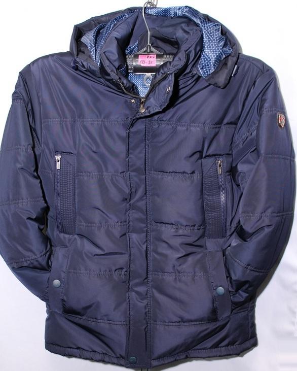 Куртки мужские оптом 06957834 2003-1