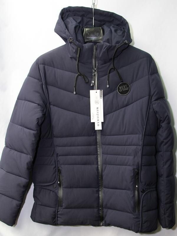 Куртки мужские зимние оптом 23164578 А4-26