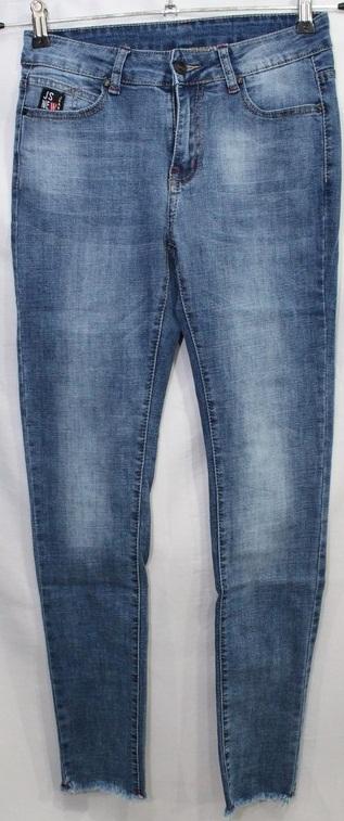 Джинсы женские New Jeans оптом 32649805