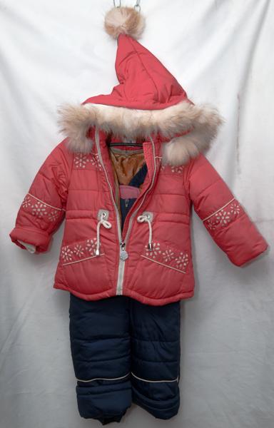 Костюмы детские зимние оптом 80542937 3994-26