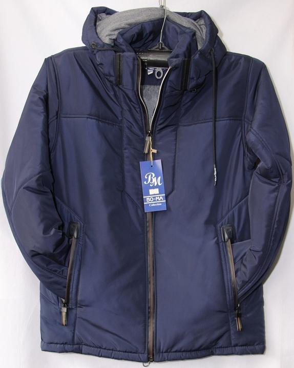 Куртка BO-MA осения мужская оптом 64235709 568-3