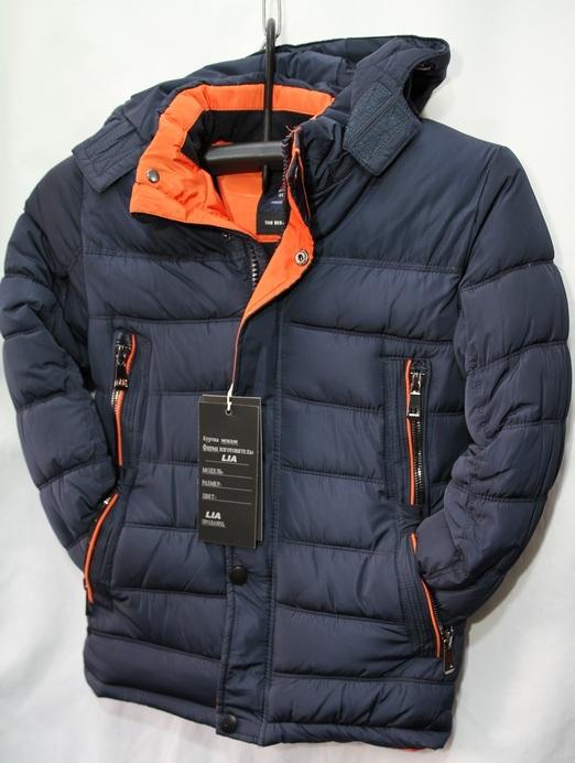 Куртки подростковые оптом 1409833 5246-3