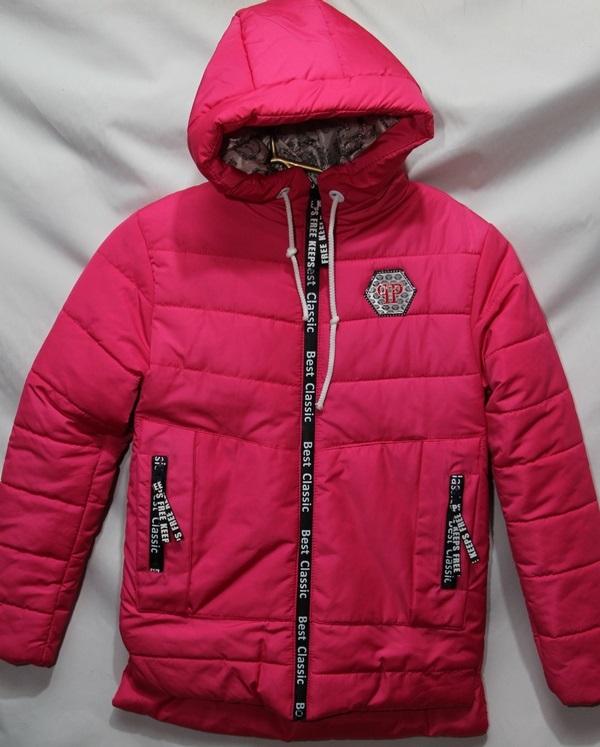 Куртки подростковые оптом 29513487 02-4