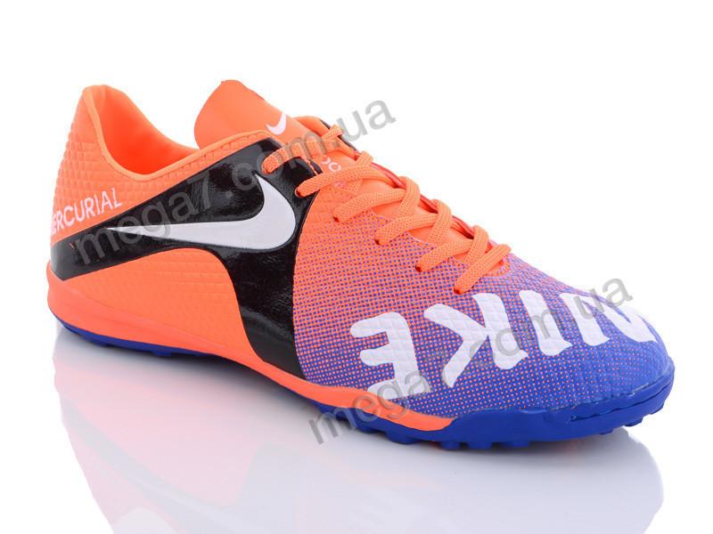Футбольная обувь, Enigma оптом 671A-3
