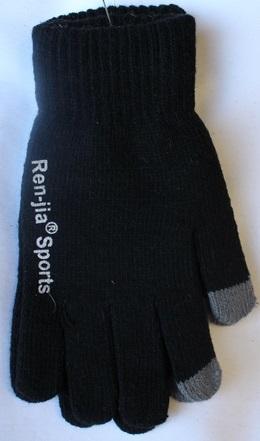 Перчатки мужские оптом 95083621 E1623-1