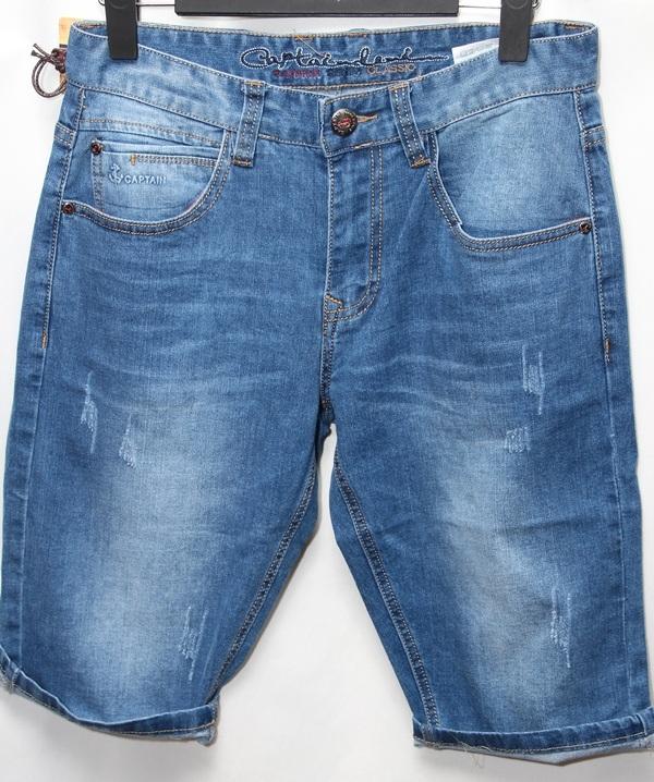 Шорты джинсовые мужские оптом 03518927 7605