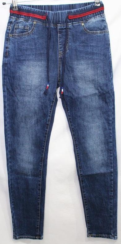 Джинсы женские New Jeans оптом 29351648 8308