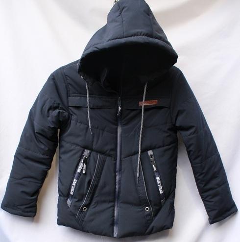 Куртки подростковые зимние оптом 78495013 9419-53