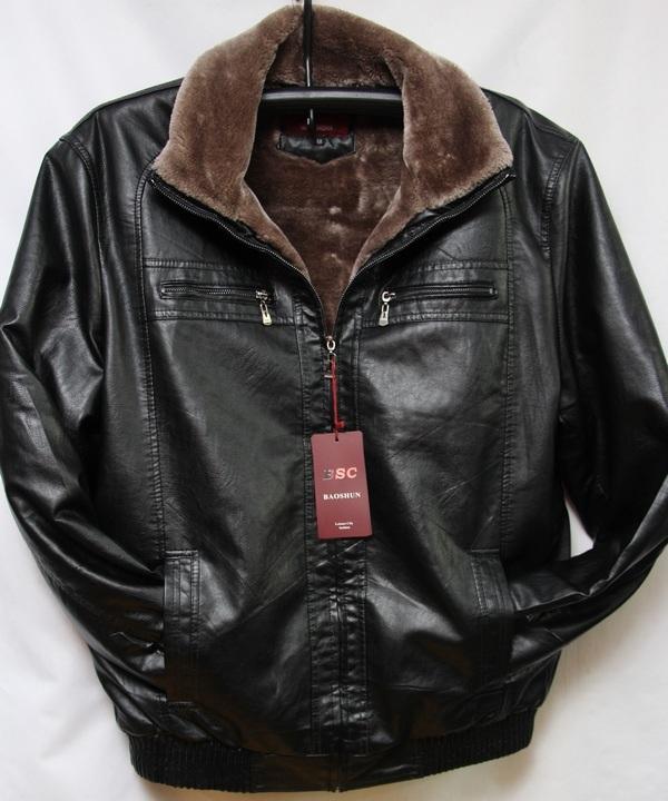 Куртки мужские BAOSHUN БАТАЛ оптом 76548203 1588-352