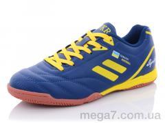 Футбольная обувь, Veer-Demax 2 оптом B1924-8Z