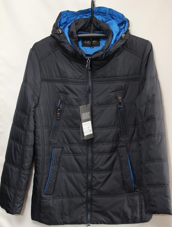 Куртки мужские  CAYORI оптом 71905862 6601