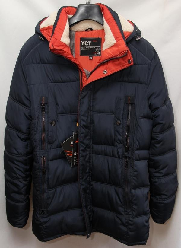 Куртки мужские HSWD зимние оптом 68107452 H17-9-1