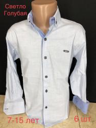 Рубашки подростковые PAUL SEMIH оптом 43651920 02-7