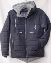 Куртка зимняя мужская оптом 20794156 568-13