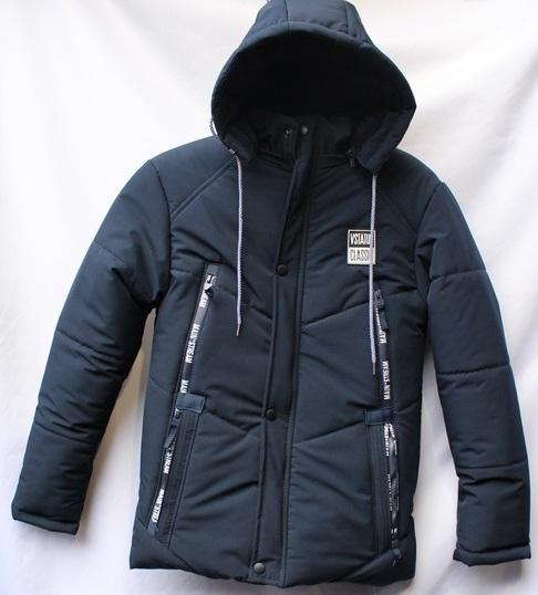 Куртки подростковые зимние оптом 67802935 9420-54