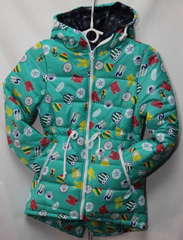 Куртка женская оптом 16035545 5231