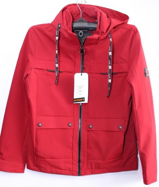 Куртки мужские оптом 62758943 2551-31