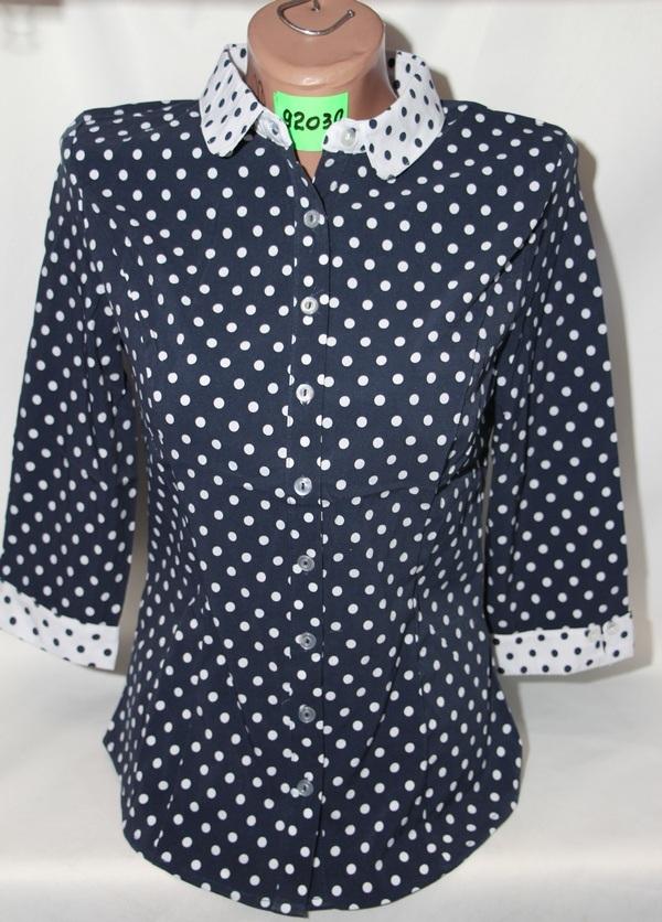 Блузы школьные оптом 79028613 92030-1