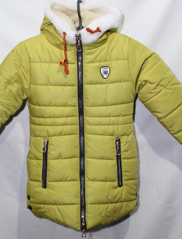 Куртки детские Jiren оптом 67412938 7585-212