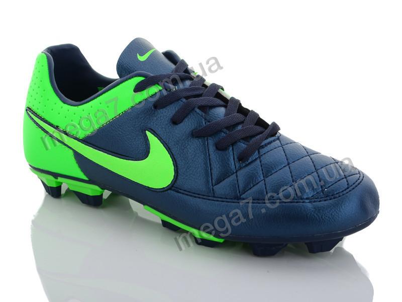 Футбольная обувь, Enigma оптом D02-2