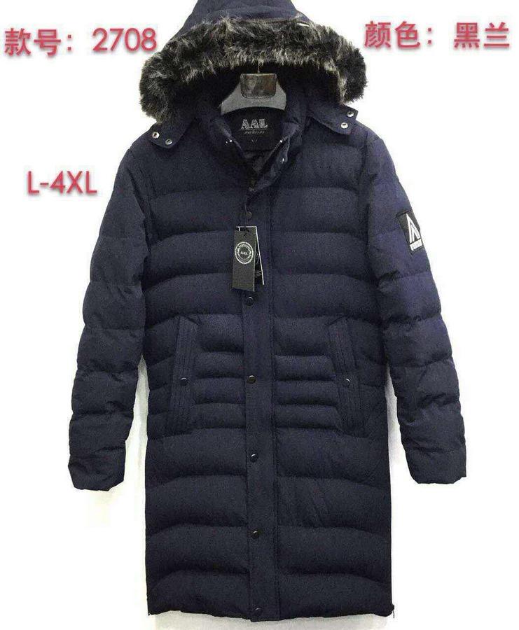 Куртки мужские оптом 04683721 2708-1