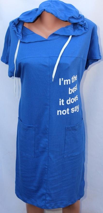 Платье женское оптом   0504176 741-1