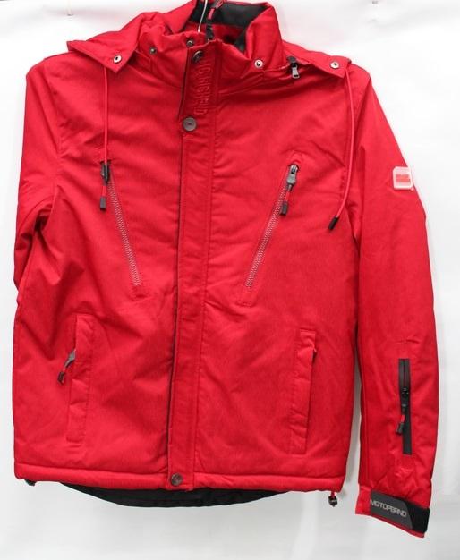 Куртки мужские оптом 46097518 6827-2