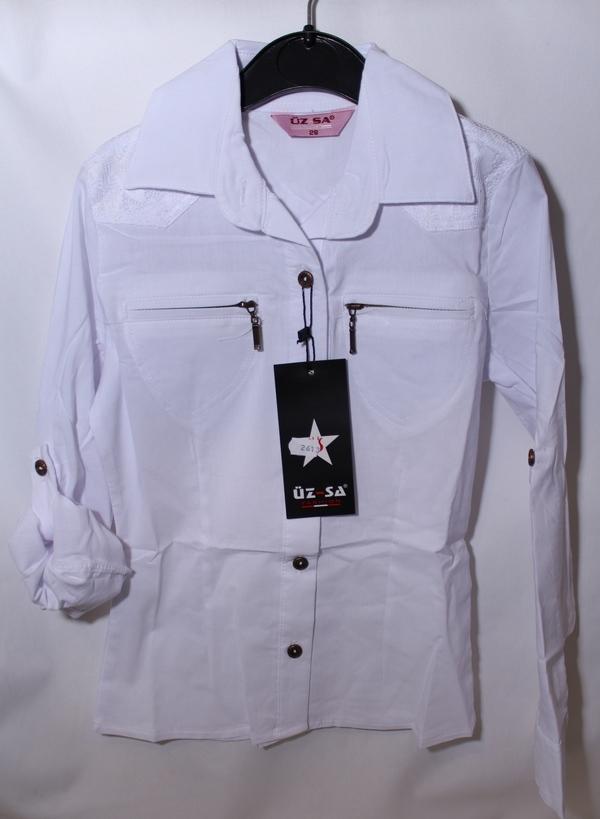 Блузы школьные оптом 1207647 2-4