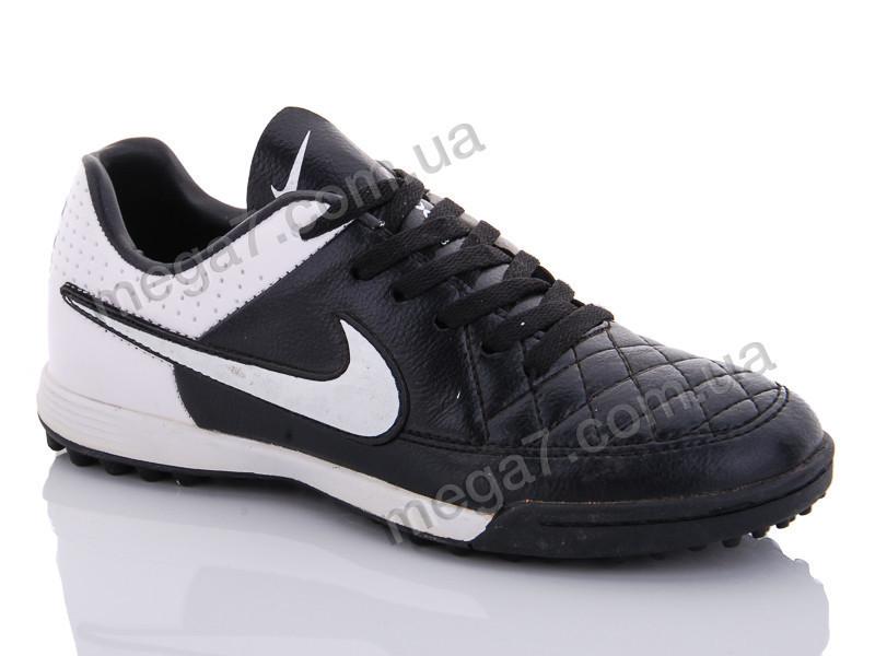 Футбольная обувь, Enigma оптом Ю.Д.03-6