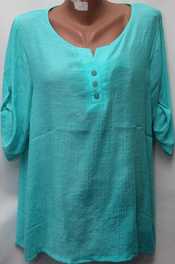 Блузы женские БАТАЛ оптом 0904286 4-1