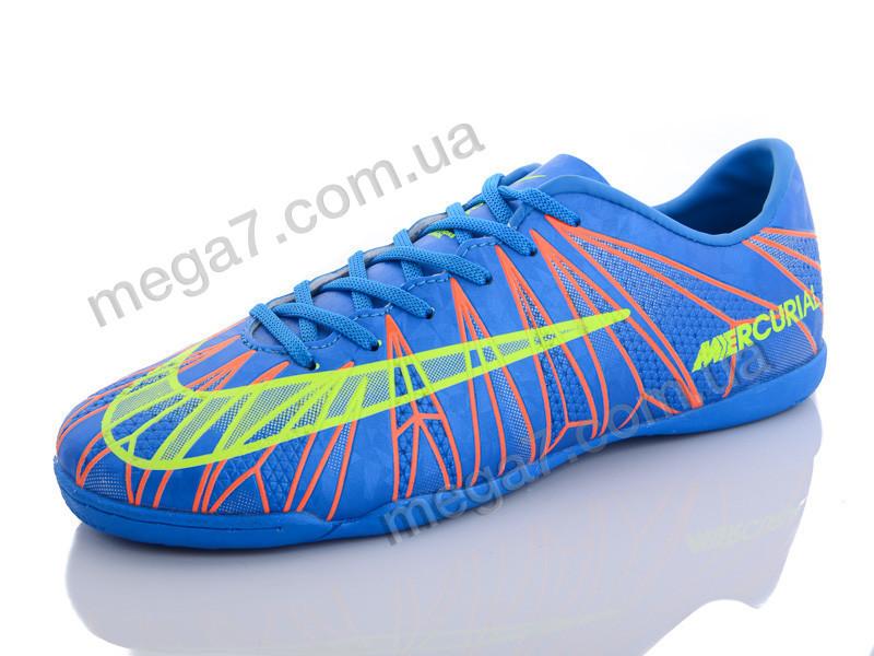 Футбольная обувь, Enigma оптом 910A-3