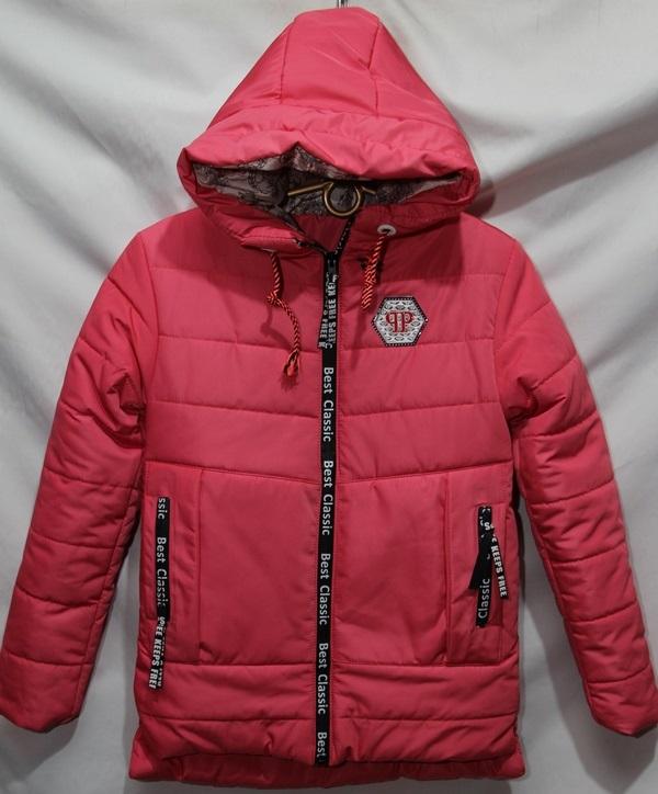 Куртки подростковые оптом 90264385 02-6
