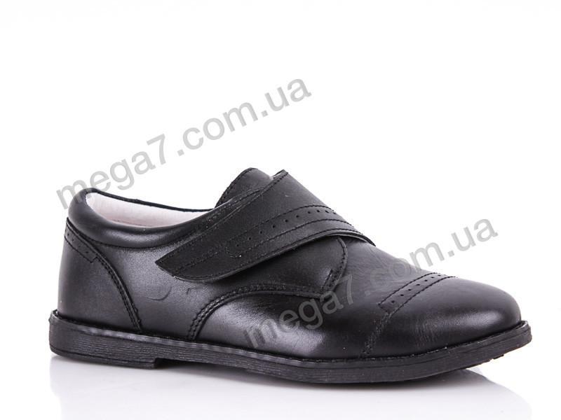 Туфли, BG оптом BG1827-1611