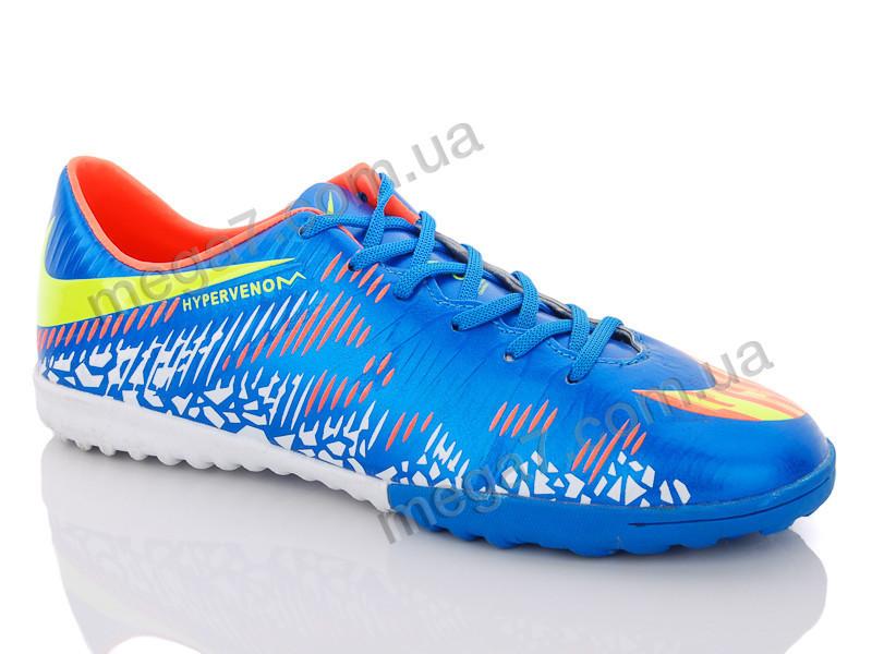 Футбольная обувь, Enigma оптом A915 blue