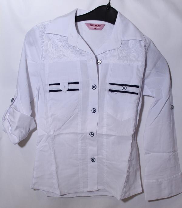 Блузы школьные оптом 1207647 2-3