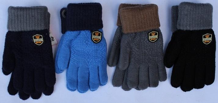 Перчатки детские оптом 01264738 5502