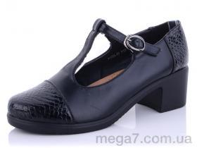 Туфли, Molo оптом 715