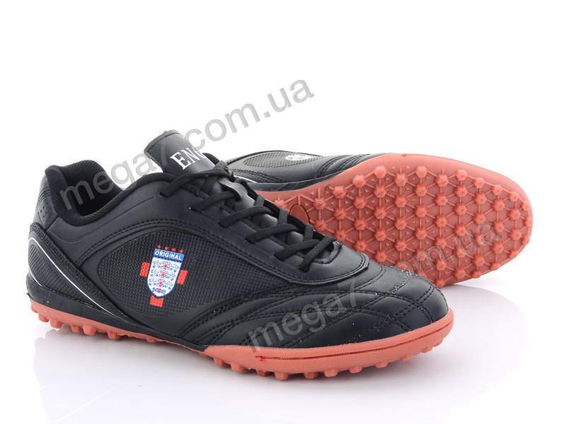 Футбольная обувь, Veer-Demax оптом A1927-7S