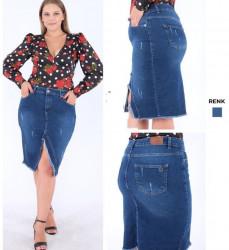 Юбки джинсовые женские БАТАЛ оптом 70216395 08 -39